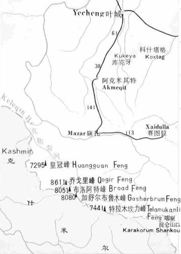 迦舒布鲁姆Ⅱ峰地形图