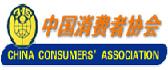 315,消费者,消费者保护,企业责任