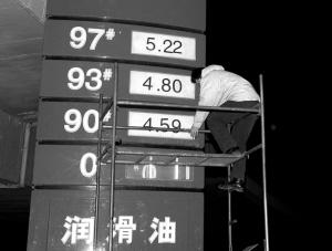 中石油近百油站8日起降价 最大降幅为每升两毛