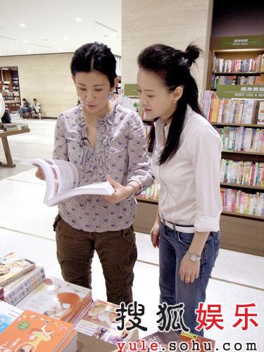 组图:遭吴君如爆料男友成群 曾宝仪大呼冤枉