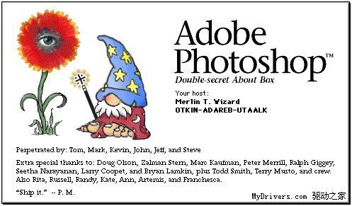 支持3D!Photoshop CS3将有扩展版