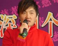 孙楠深圳演唱会