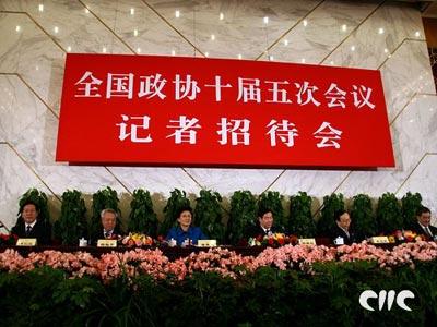 """全国政协""""人口老龄化""""问题记者招待会(实录)"""