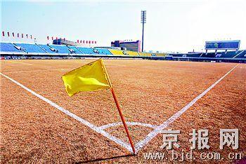 国安比赛门票走俏北京球迷期待首战(组图)