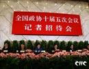 """政协""""人口老龄化""""问题记者招待会"""