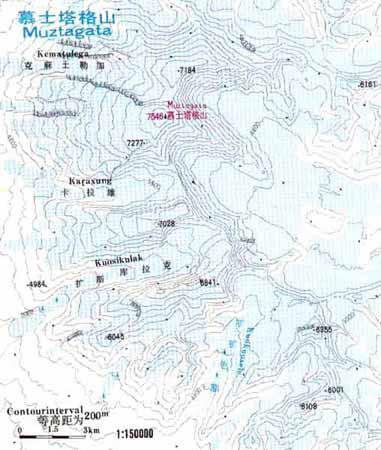 幕士塔格地形图(二)