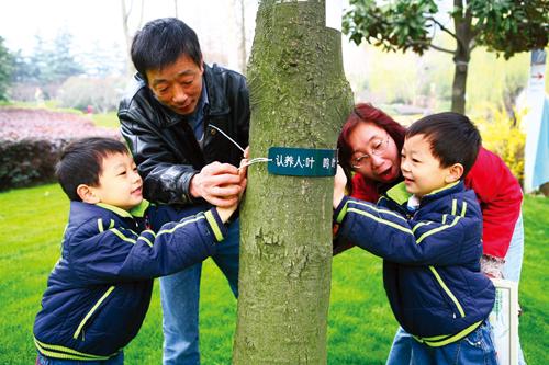 """树木认养不是只在""""植树节""""(图)"""