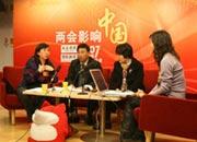 孙普选、罗红英、张书华代表谈农民工代表名额