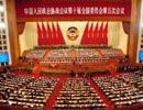 政协第3次全体会议会议