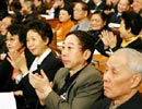 全国政协会议第三次全体会议现场