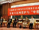 京杭运河保护记者会