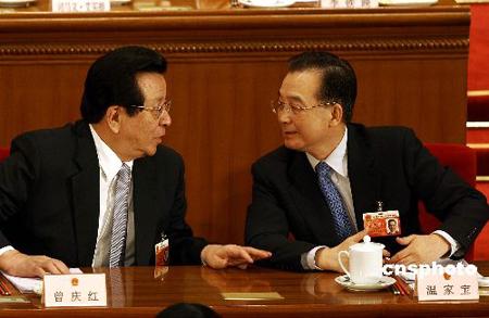 图文:温家宝与曾庆红出席第三次全体会议