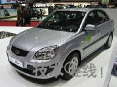 [日内瓦车展]起亚展出Rio混合动力车