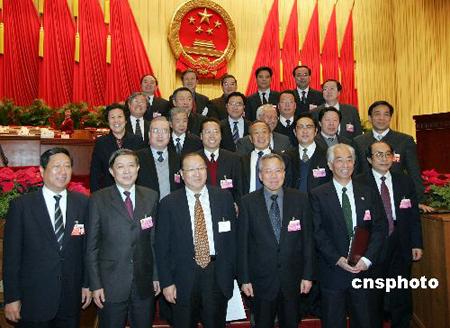 图文:十届全国人大五次会议列席部长们大合影