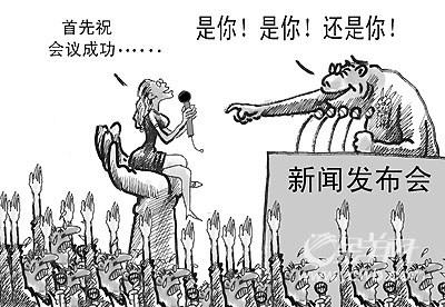 ■邝飚漫画