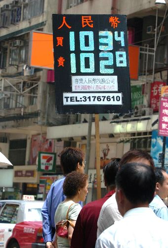 周小川:在香港发行人民币债券估计较快可以出台