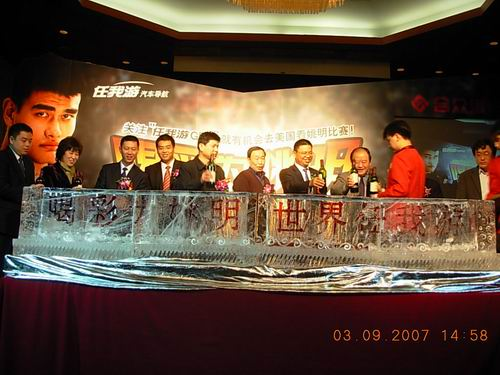 姚明献声长城饭店 感谢中国球迷助威团