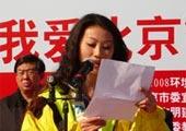 我爱北京--08环境评选