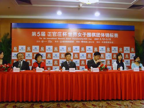 图文:正官庄杯最后阶段进行 刘思明出席开幕式