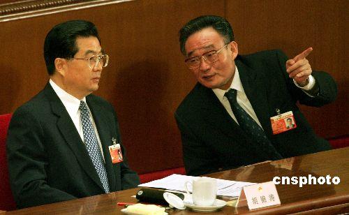 胡锦涛、吴邦国出席人大第二次全体大会
