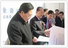 3-15国家质检中心倡导产品质量医药企业联合承诺