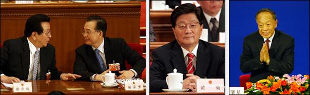 2007全国两会之中央高层