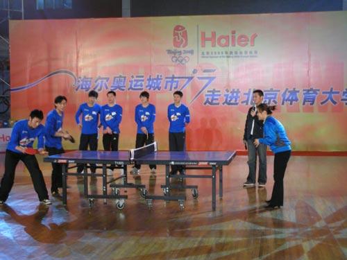 图文:奥运城市行北京站 世界冠军刘伟助兴