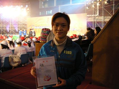 图文:奥运城市行北京站 海尔奥运大使刘伟