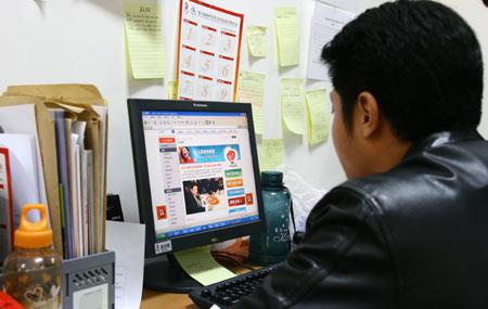 登录奥运官网志愿者频道