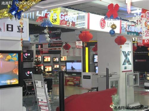 你升我就降!京城最新液晶电视降价榜