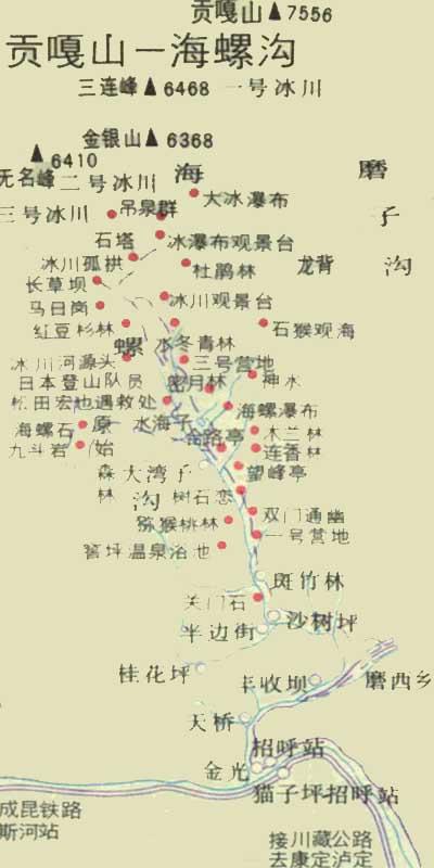 贡嘎山-海螺沟地图