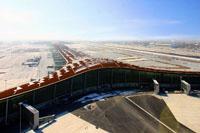 首都机场三号航站楼年底试运行 将建超大免税店