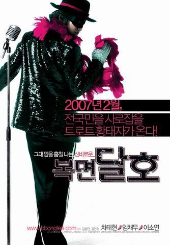 韩国票房点评:电影进入悲秋期(3月5日-11日)