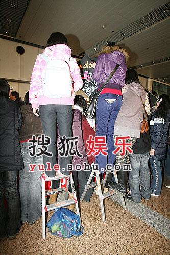 中日超级演唱会in北京精美图集 19