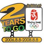 奥运倒计时500天