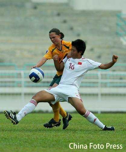 图文:[女足亚青赛]中国0-0澳大利亚 激烈拼抢
