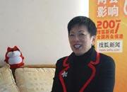 专访香港旅游发展局主席周梁淑仪