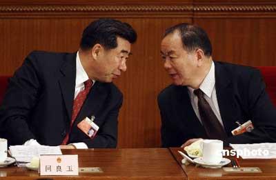 图文:回良玉、王乐泉出席第四次全体会议