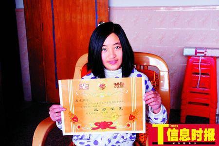 广州遭母亲割耳女孩成功造耳 河莉秀等捐款(图)