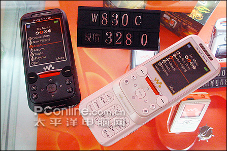 索尼爱立信W830c  这款索尼爱立信的Walkman音乐旗舰W...