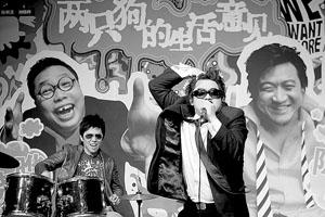 """发布会上变身粉丝 高圆圆夏雨追捧""""两只狗"""""""