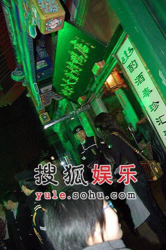 中日超级演唱会in北京精美图集32