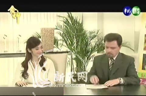 新民网友提供的电视剧《食神》截图3