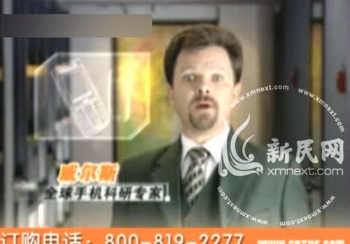 CECT手机广告截屏1