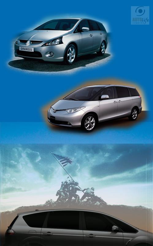 上市价格分析 长安福特S-MAX之剑挥向谁