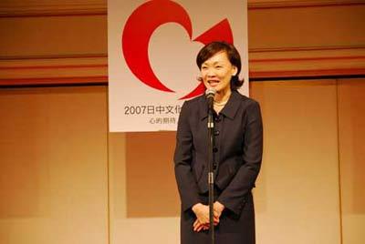 日本 组图/日本首相夫人安倍绍惠在晚宴上发表讲话