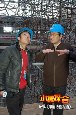 小撒探会:揭秘北京奥运主会场鸟巢工程(组图)
