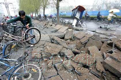 郑州一段供电电缆连环爆炸 炸翻30米人行道(图)