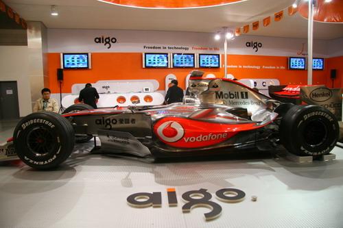 迈凯轮F1赛车开上CEBIT爱国者展台