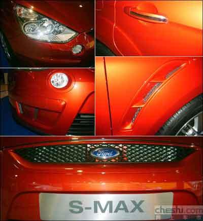 福特S-MAX即将上市 详细配置抢先看
